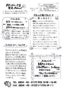 雲南ニュースのサムネイル